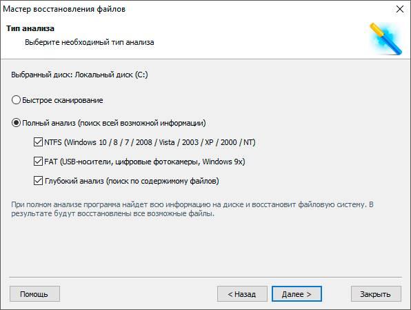 how-to-repair-flash-drive-recover-data-18.jpg