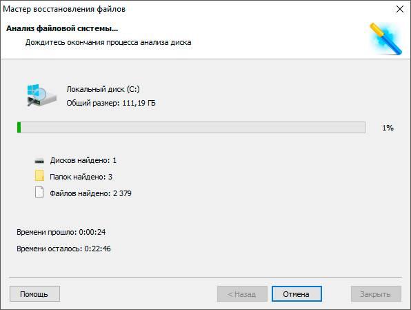 how-to-repair-flash-drive-recover-data-19.jpg