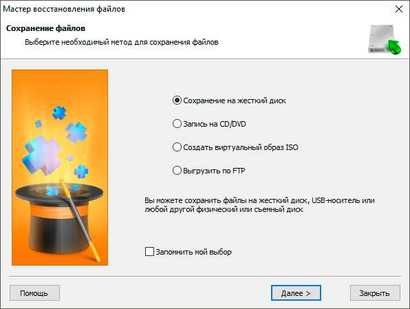 how-to-repair-flash-drive-recover-data-22.jpg