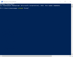 windows-10-powershell-winsat-formal-300x236.png