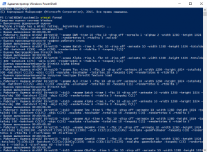 windows-10-powershell-winsat-formal-test-300x221.png
