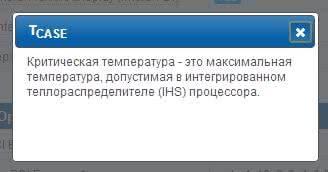 Kriticheskaya-temperatura.jpg