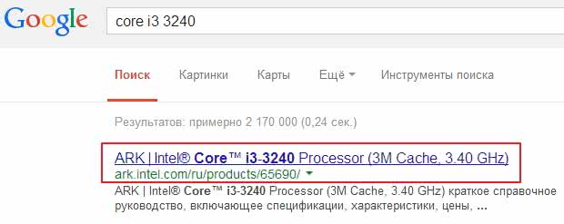 Ssyilka-na-spetsifikatsii-protsessora-Intel.jpg