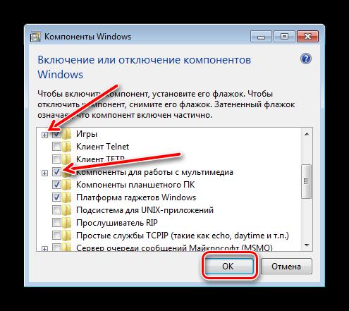 Operatsii-s-komponentami-Windows-7-posredstvom-spetsialnogo-sistemnogo-instrumenta.png