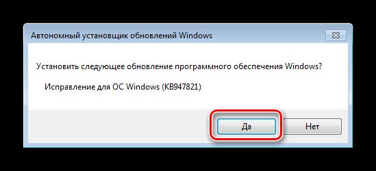 Nachat-rabotu-utilityi-dlya-resheniya-problemyi-belogo-e`krana-komponentov-Windows-7.png