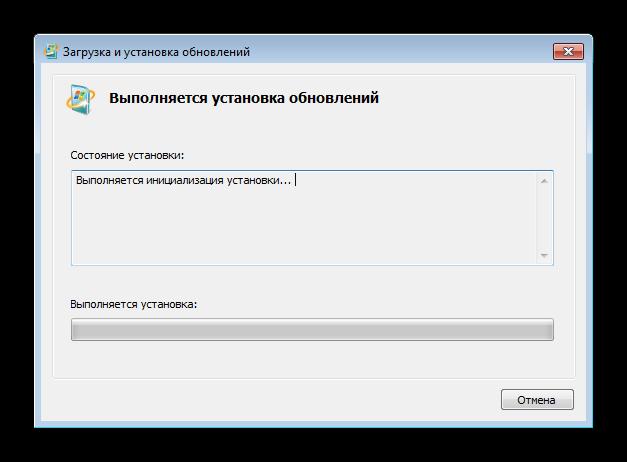 Rabotu-utilityi-dlya-resheniya-problemyi-belogo-e`krana-komponentov-Windows-7.png
