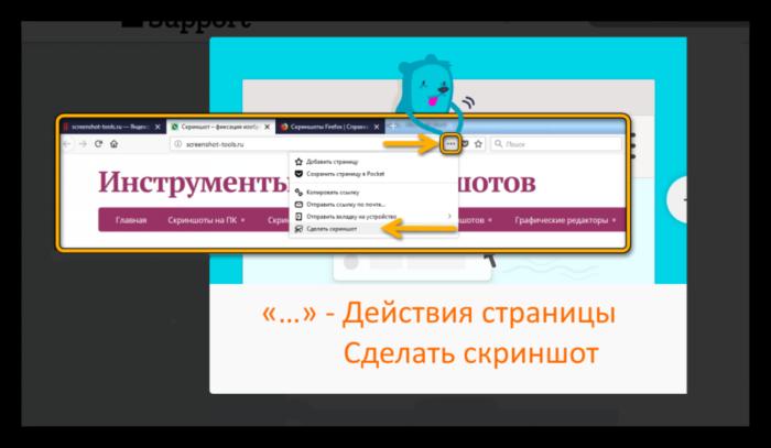 Vsplyvajushhaja-interaktivnaja-podskazka-soderzhit-podpunkt-Skrinshot-.png