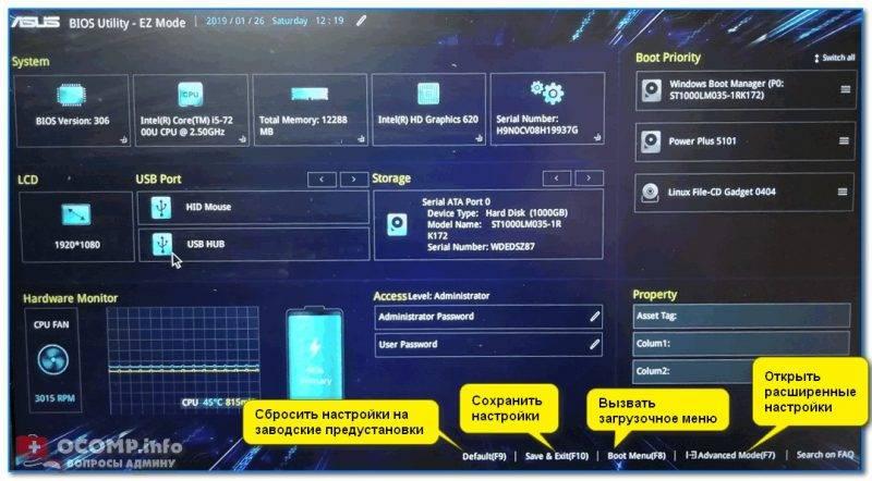 Asus-UEFI-BIOS-Utility-Ez-Mode-glavnoe-okno-800x442.jpg