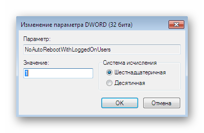 izmenenie-parametra-avtomaticheskogo-perezapuska-pk-v-windows-7.png