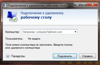 ввести-полученный-ранее-IPv4-адрес.png