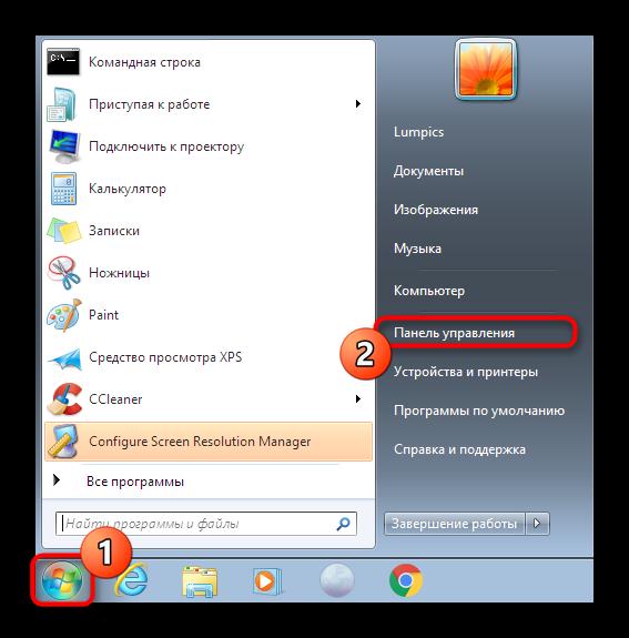 perehod-k-paneli-upravleniya-dlya-aktivaczii-razreshenij-rdp-v-windows-7.png