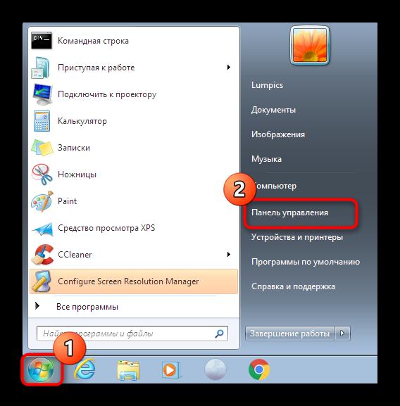 perehod-k-paneli-upravleniya-dlya-izmeneniya-pravil-brandmauera-pri-nastrojke-rdp-v-windows-7.png