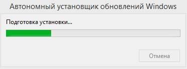 install_update_on_windows_8_1_4.jpg