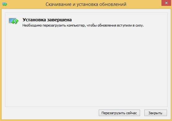 install_update_on_windows_8_1_9.jpg