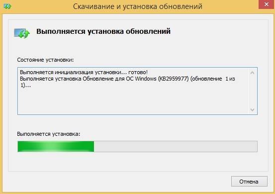 install_update_on_windows_8_1_12.jpg