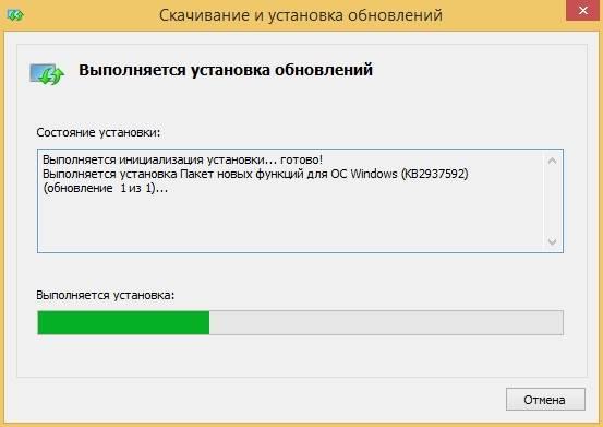 install_update_on_windows_8_1_13.jpg