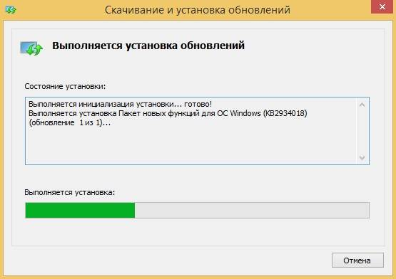 install_update_on_windows_8_1_15.jpg