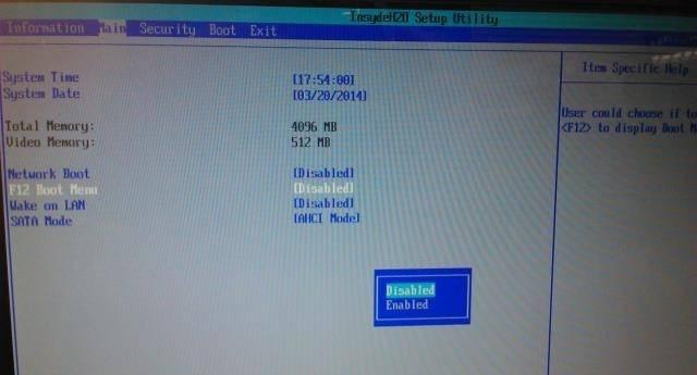 bios-boot-menu-acer-aspire.jpg
