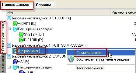 1_5255059e759065255059e75944.jpg