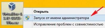 1402221142_22.jpg