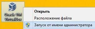 1402215775_17.jpg