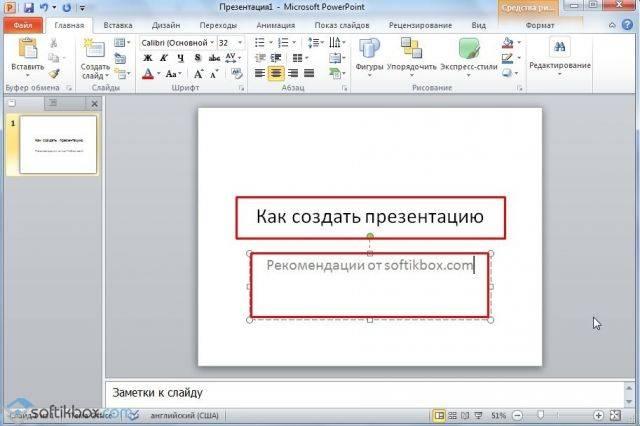 c1ea532a-315a-498b-91d8-f31995d0b17b_640x0_resize.jpg