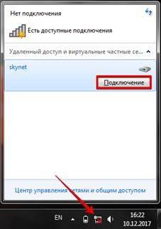 avtopodkljuchenie-interneta-image9.jpg