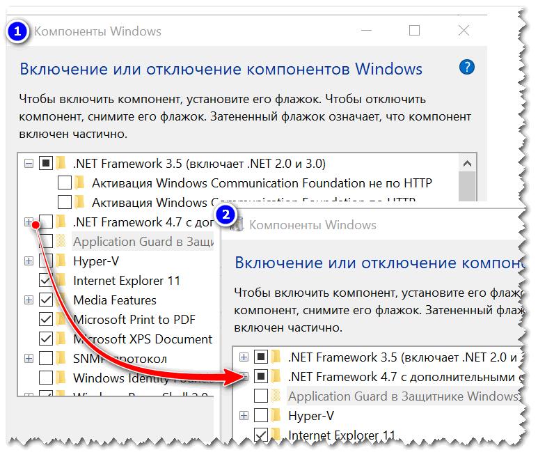 Vklyuchenie-.NET-4.7.png