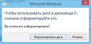 1426270648_60.jpg