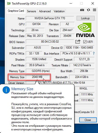 gpu-z-parametr-memory-size.png