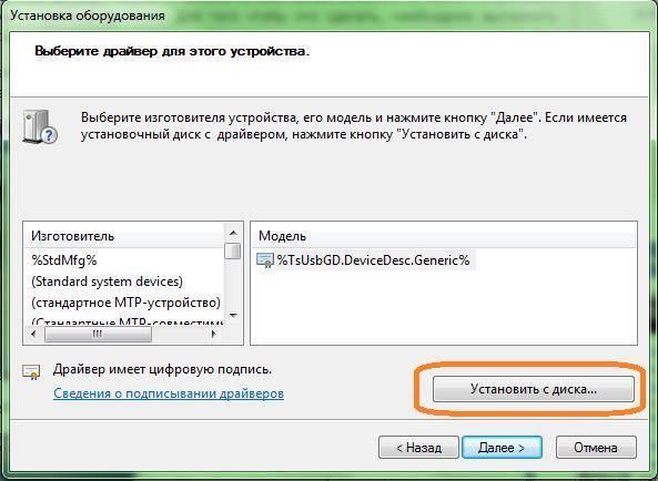 20424580510-ustanovit-s-diska.jpg
