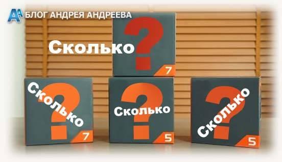 skolko-yader-i-protsessorov-nuzhno.jpg