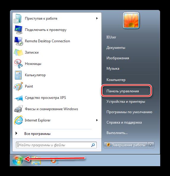 otkryt-panel-upravleniya-dlya-otklyucheniya-sistemnyh-zvukov-na-windows-7.png