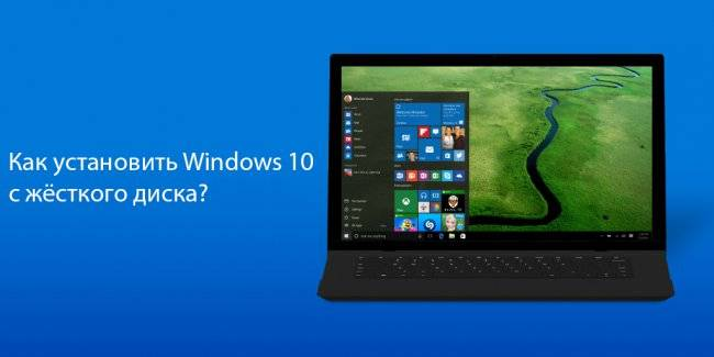 1438689226_install-windows-10-from-hdd.jpg