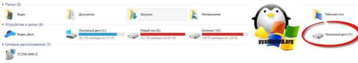 ne-aktivnyj-gpt-razdel-Windows.jpg