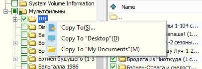 Sohranenie-fajlov-v-DiskGenius-1.jpg