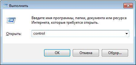 11291552503-pechat-control.jpg