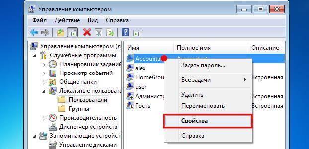 11291552509-klik-svojstva.jpg