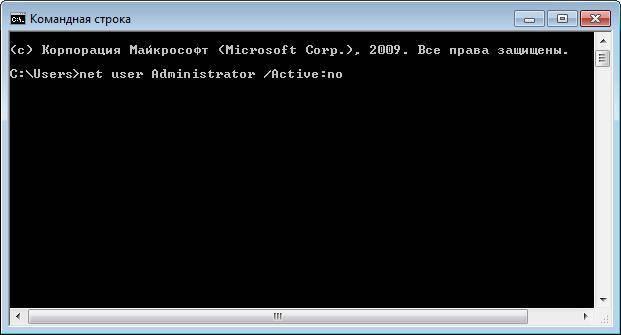 11291552512-pechat-net-user-administrator-active-no.jpg