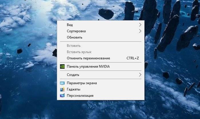 Klikaem-pravoj-klavishej-myshki-v-pustom-meste-na-rabochem-stole-v-kontekstnom-menju-vybiraem-Panel-upravlenija-NVIDIA-.jpg