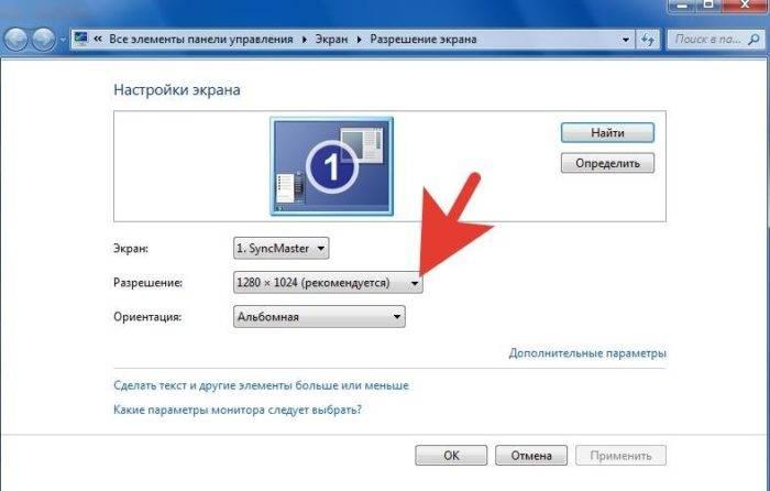 V-parametre-Razreshenie-klikaem-po-znachku-treugolnika-e1543008293399.jpg