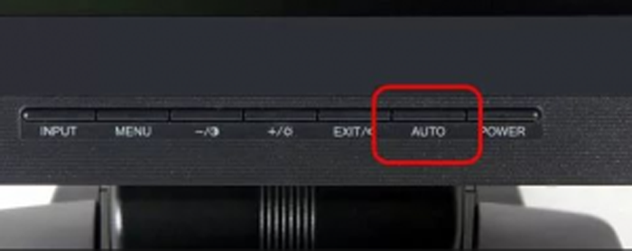 Na-monitore-nazhimaem-na-specialnuju-knopku-AUTO-.png