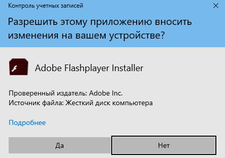 install-flash-player-5.png