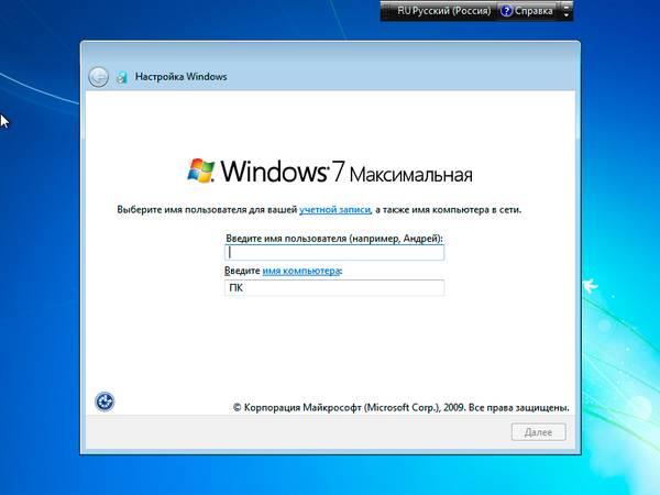 windows-7-waik-001-thumb-600xauto-5015.jpg