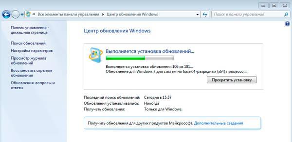 windows-7-waik-003-thumb-600xauto-5019.jpg