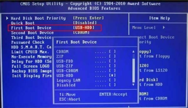 2323077707-boot.jpg
