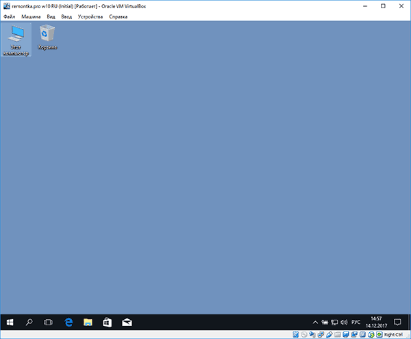 vbox-windows-installed.png