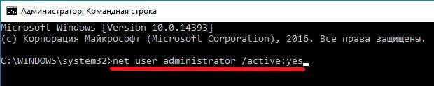 4-administrator-windows-8.jpg