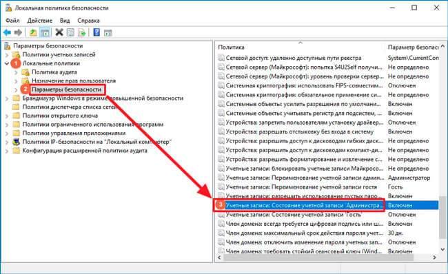 6-administrator-windows-8.jpg
