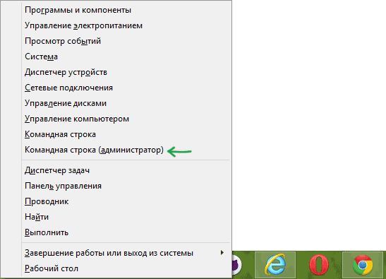 command-prompt-as-admin.png